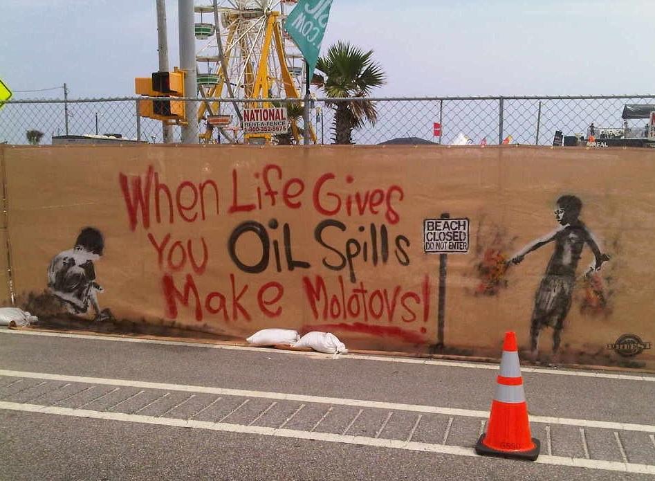 petroleum essays free